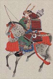 220px-Samurai_on_horseback0.jpg.7d787307a1c420cab005cbff1e711cca.jpg