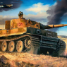 Tiger88
